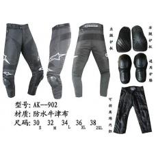 Штаны мужские NN, спортивные, черные, текстиль
