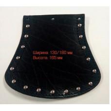 Брызговик на крыло кожаный, широкий 18 см.