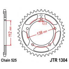 Звезда задняя JTR-1304.43 525