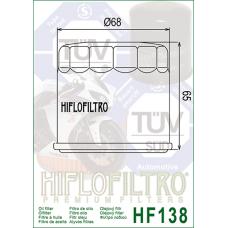 Фильтр масляный HF138C хром