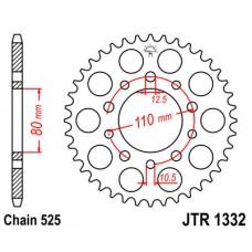 Звезда задняя JTR-1332.40 525