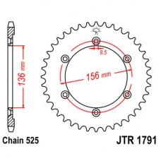 Звезда задняя JTR-279.35 525 (JTR-1791)