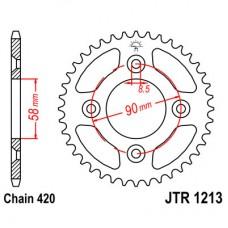 Звезда задняя JTR-1213.37 420