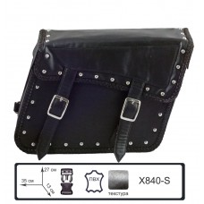 Кофры боковые Mot-Master X840-S