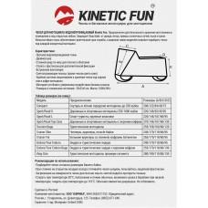 Чехол для мотоцикла Kinetic Fun