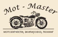 Мот-Мастер